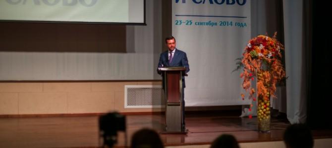 В Подмосковье завершился фестиваль православных СМИ в котором приняли участие представители Волгодонской епархии