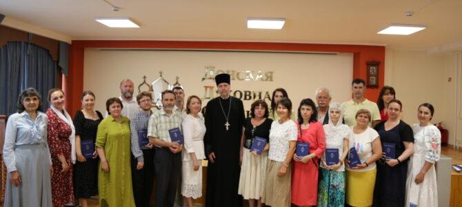 В Образовательном центре Донской духовной семинарии состоялся выпуск приходских специалистов